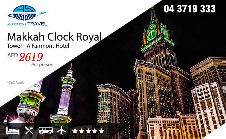 Mh Clock Royal Tower A Fairmont Hotel